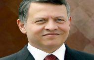 الأردن يقرر الانسحاب من القمة العربية الإفريقية بسبب «البوليساريو»