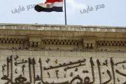 """قاضي الرشوة"""" في الإسكندرية المستغل لنفوذه يخطف الاضواء من قاضي الحشيش"""