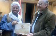 العوامي  يشارك الرباط الوطني للقبائل العربية بؤتمر المجلس المصرى بالقاهرة
