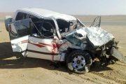 وفاة شخص وأصابة اربعة آخرين اثر حادث تصادم سير جنوب الأقصر.