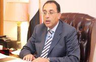 مدبولى : «موجودون في الوزارة لخدمة المواطن المصري
