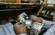 بالفديو :انخفاض قيمة الجنيه المصري بنسبة 57% بعد تحرير سعر صرفه