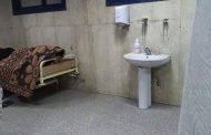 بالصور.. مستشفى الأقصر الدولى