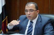 التخطيط.. التعيينات في الحكومة ستكون لمن يتوافر فيه الشروط الثمانية الآتية
