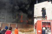 اندلاع حريق هائل بمصنع المراتب والالياف الصناعيه