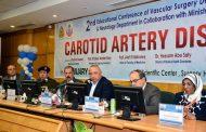 المؤتمر الدولي الثاني لجراحات الأوعية الدموية وأمراض المخ والأعصاب بمبنى الجراحة بمستشفيات جامعة الزقازيق