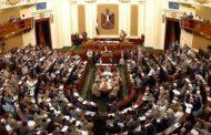 مجلس النواب يناقش قانون جديد يلزم مستخدمي مواقع التواصل الاجتماعي