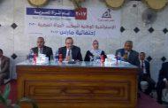 في عام المرآة المصرية تنفيذ مبادرة النقل الجماعي لسيدات بني سويف بتوفير 2 ميني باص وتكريم بعض السيدات المتميزات اجتماعيا.