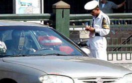 عاجل : إحذز قانون المرور الجديد يقضي