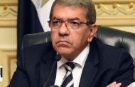 وزير المالية المالية يوضح قواعد صرف العلاوات الخاصة والدورية والغلاء الاستثنائية