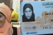 بالصور والفيديو : كواليس اختفاء فتاة ابوكبير منذ اختطافها وحتى عودتها لمنزلها