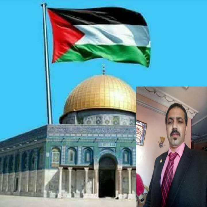 مش سايبة ياترامب القدس في التاريخ