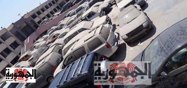عاجل :مزاد جمارك سيارات بالاسكندرية الاسبوع المقبل وشروط الاشتراك والتفاصيل ...