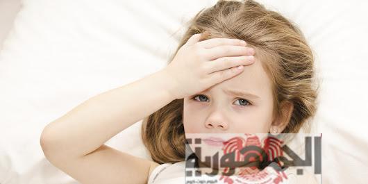 عاجل .. نزلة البرد لدى الاطفال اسبابه وعلاجه