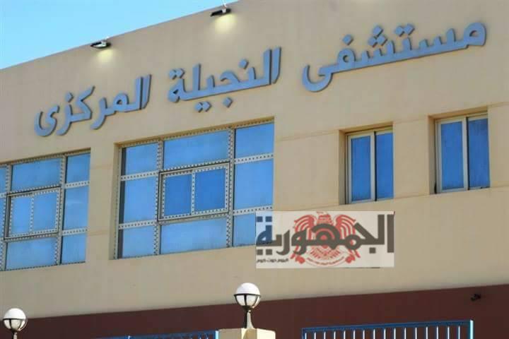 الرئيس السيسي يفتتح مستشفي النجيلة بمطروح ١٥ يناير الجاري بتكلفة ٢٠٠ مليون جنيها