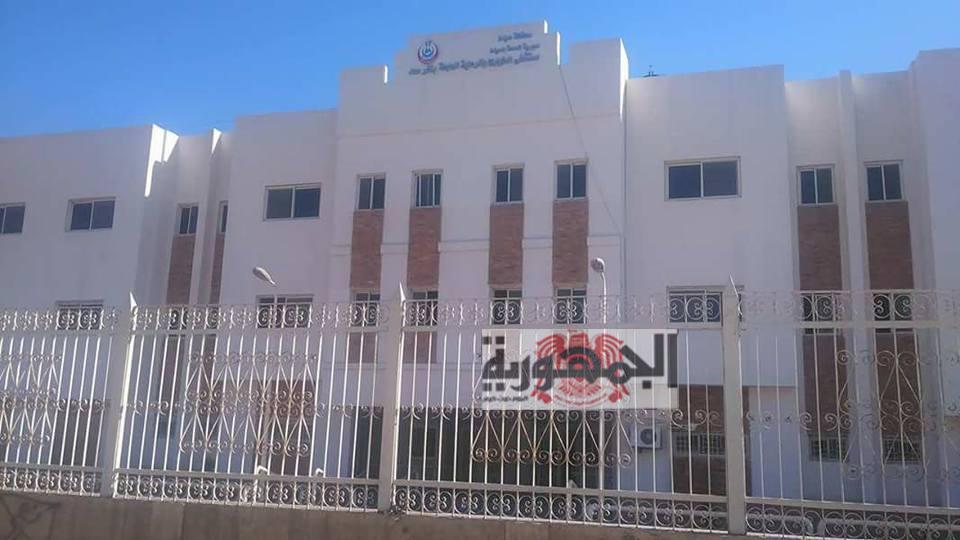 فضيحة مستشفى كفر سعد المركزي والطواريء بدون أجهزة رسم قلب ....