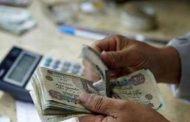 بشرى سعيدة للمصريين وشرط الحصول على قرض من بنوك