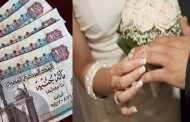 بشرى لشباب مصر: صرف قرض حسن 60 الف جنيه اعانه زواج بدون فوائد او رسوم والتفاصيل..