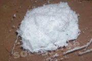 ضبط عاطل وبحوزته عدد ( 57 ) تذكرة لجوهر الهيروين المخدر بمنطقة الاشارة الزقازيق - شرقية