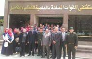 مستشفى القوات المسلحة بالحلمية للعظام والتكميل تستقبل الحالات من المدنيين والعسكريين