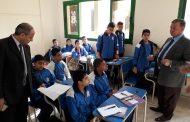 بالصور:عبد المنعم . إحالة مسئول أمن مدرسة الرواد الخاصة للتحقيق