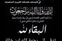 الوقاية خير من العلاج.......روعة محسن الدندن..سورية