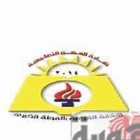 الفقى نقيبا لثان المحلة ومنصور لاول وسيف النصر لمركز المحلة للمعلمين
