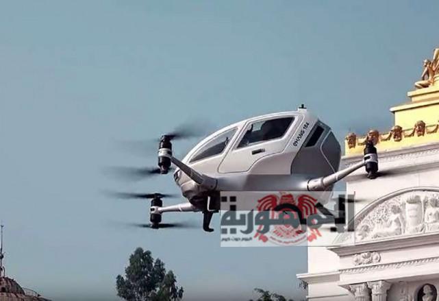 شاهد بالفيديو: اختبار أول تاكسي طائر ذاتي القيادة في الصين