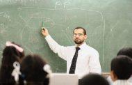 التعليم: إجازة رسمية ثلاثة أيام لكافة الطلاب والمعلمين على مستوى الجمهورية