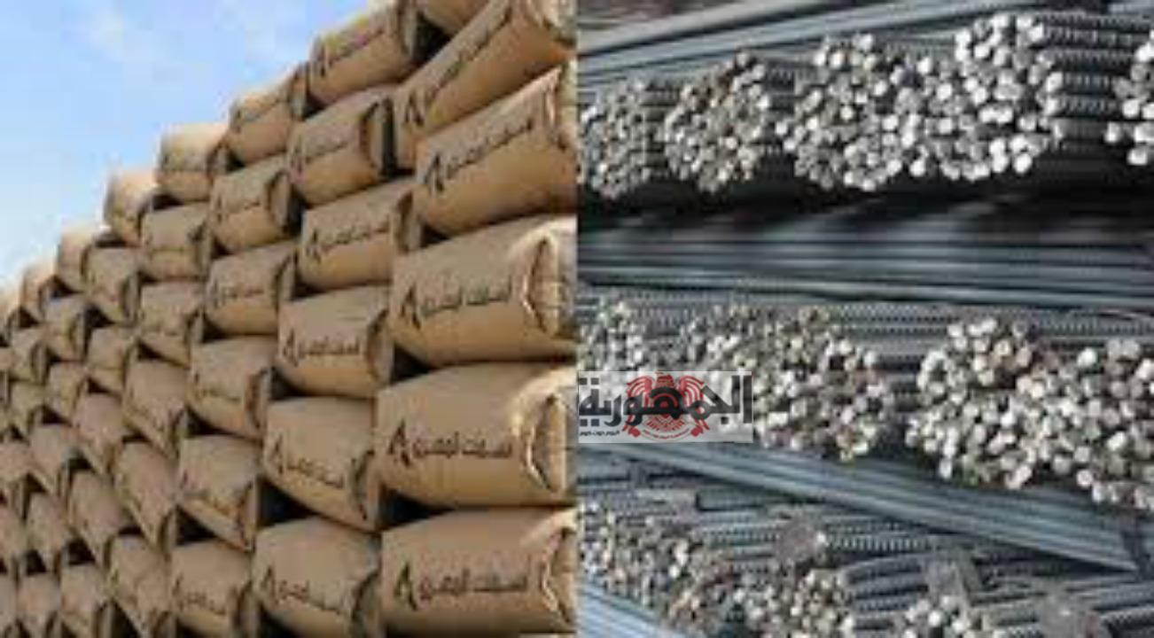 أسعار الحديد والأسمنت في السوق اليوم الأحد 11/3/2018...
