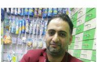 الدكتور هاني عبد الظاهر/// يكشف لنا اخر التطورات التي تجري داخل كواليس نقابة الصيادله