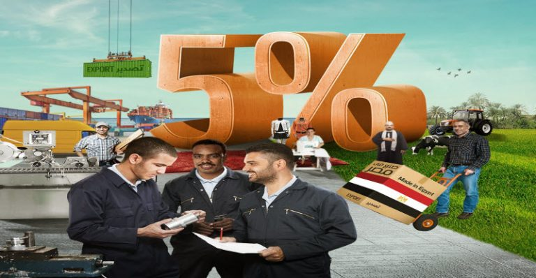 بشرى سارة  للمصريين وشروط الحصول على قرض المليون جنيه بفائدة 5% فقط