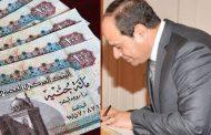عاجل ..وبناءًا على توجيهات «السيسي».. الحكومة تعلن مفاجاة سارّة تُسعد الكثير من المصريين.. وقيمة ممنوحة تصل لـ1500 جنيه شهريًا