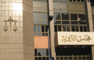 المحكمة التأديبية تعاقب مفتش زراعة بالإحالة للمعاش لتقاضيه رشوة