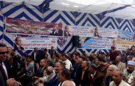 الدوير بصدفا تحشد مؤتمرا قويا لتاييد الرئيس السيسي