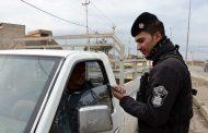 بألاف الدولارات بيع الفتيات علي قارعة الطريق في بغداد