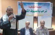 نقابة المعلمين تنظم امسية شعرية بالتعاون مع ثقافة قوص في قنا