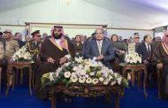 بالصور..الرئيس المصري وولي العهد يصلان الإسماعيلية لتفقد عدد من المشروعات القومية