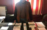 حبس رئيس قسم الأتمان بالبنك الزراعي المصري 4 أيام