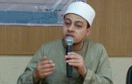 الامانه جوهر الدين وحقيقة الاسلام