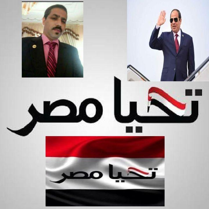 تحيا مصر أيقونة مصرية .........
