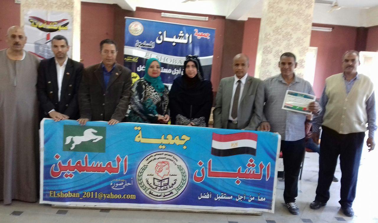الشبان تكرم أسر أمهات الشهداء فى احتفالية الأسرة المصرية. ...