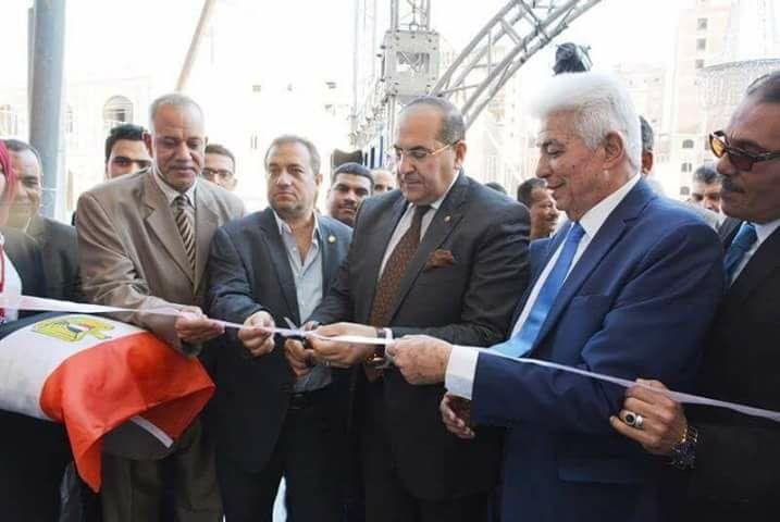 محافظ سوهاج يشهد إفتتاح أكبر السلاسل التجارية للسلع والمواد الغذائية