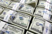 أسعار الدولار في السوق السوداء و جميع البنوك اليوم الأربعاء 12/3/2018...
