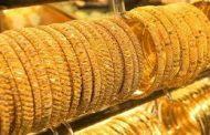 أسعار الذهب في السوق اليوم الأثنين الموافق 19/3/2018...