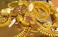 أسعار الذهب في السوق اليوم الخميس الموافق 22/3/2018..
