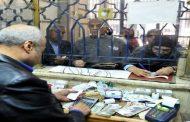 نائب برلماني يزف بشرى سارة لكل أصحاب المعاشات في مصر ..ولابد من تدبير اموالهم..