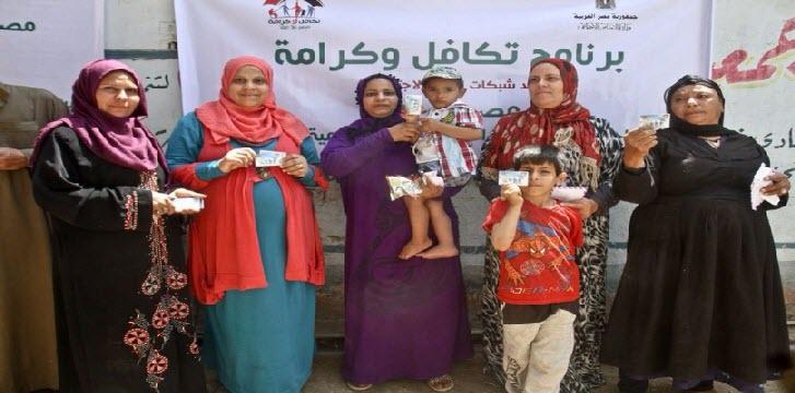 عاجل .. تفاصيل برنامج تكافل وكرامة للحصول على مساعدات للأسر الفقيرة فى مصر