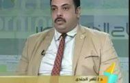 بدء تسيجيل دعوات النسخة السادسة لمهرجان الإسماعيلية الدولى للإعلام والمبدعات العرب .