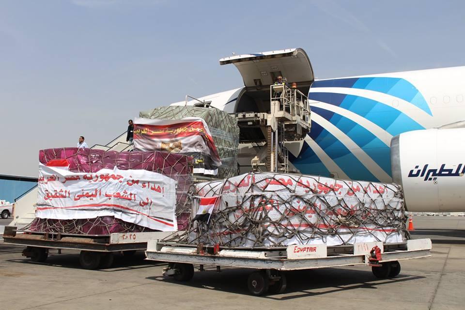 عاجل .. مصر ترسل مساعدات طبية للأشقاء بدولة اليمن